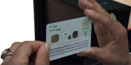 consulat algerie pontoise carte d identité biométrique Algérie – Tout ce que vous devez savoir sur la carte nationale d