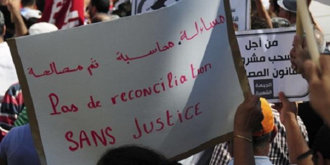 Amnesty international considère que la loi sur la réconciliation administrative est contraire aux engagements de l'Etat tunisien