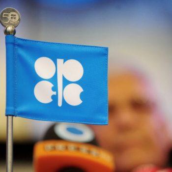 Photo drapeau Opep