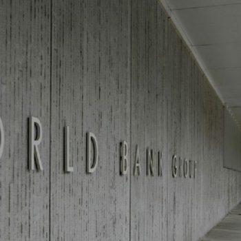 Photo Banque mondiale