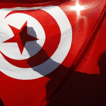 Photo drapeau tunisien