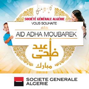 SGA_Aïd_El_Adha