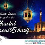 Alliance Assurances - Mawlid FR
