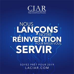 CIAR - Vertical Banner