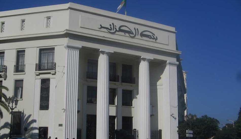 [Contribution] La politique monétaire de la banque d'Algérie (Par Dr Mourad GOUMIRI)