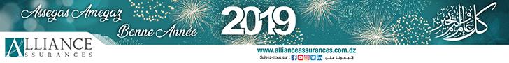 AA - Fin d'année 2018