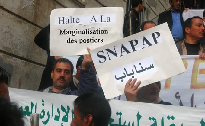 Le SNAPAP entamera une grève nationale dès octobre prochain