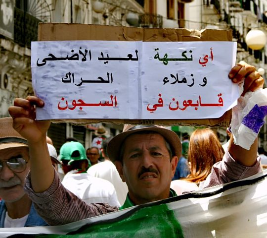 Photo Maghreb Emergent