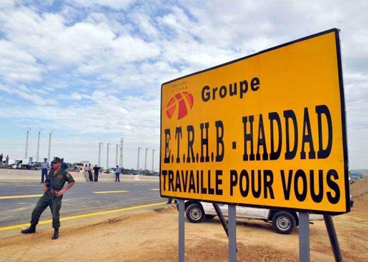 Exclusif : les syndicalistes du groupe ETRHB Haddad interpellent le président Tebboune