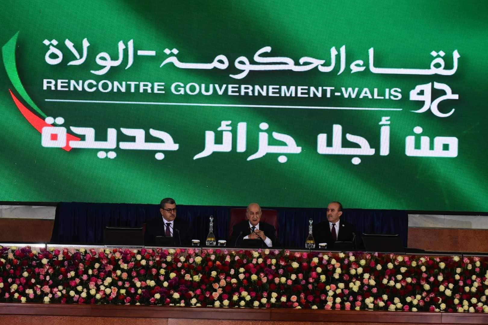 Rencontre Gouvernement-Walis 2021 : de quoi parleront ils ?