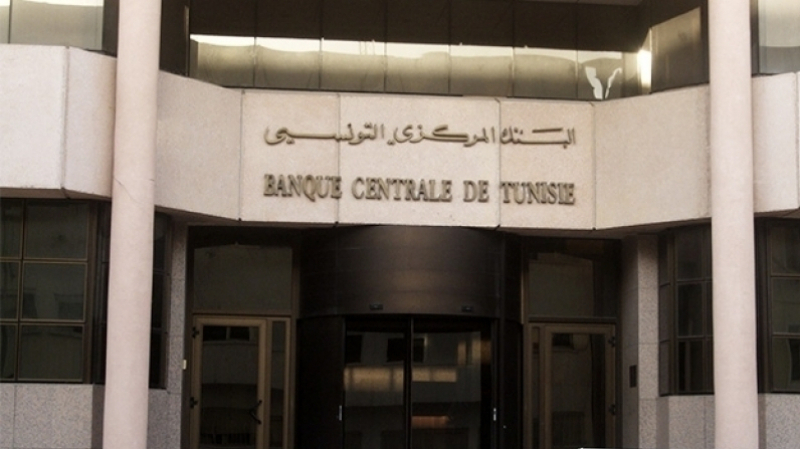 Tunisie : La BCT appelle à un plan de réformes économiques
