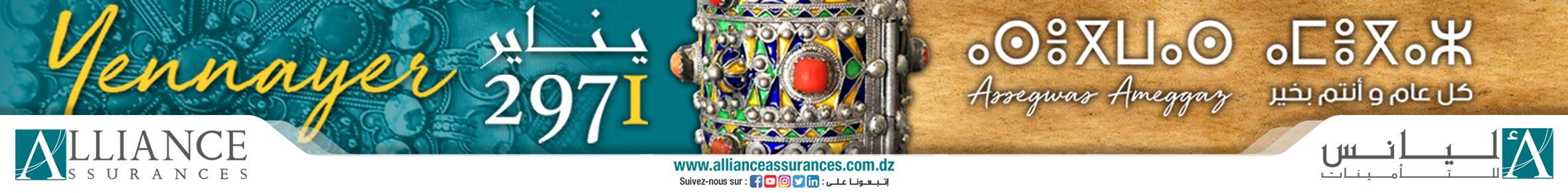 Alliance assurance 30-11-2020