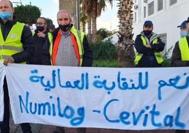 Cevital attaque en justice le SG de l'UGTA de Bejaia