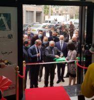 Alliance Assurances inaugure les nouveaux locaux de sa direction régionale de Blida