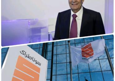 Dossier Fertial : l'espagnol Villar Mir lance  une procédure d'arbitrage contre Sonatrach