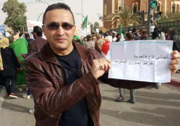 Le journaliste Rabah Kareche placé sous mandat de dépôt