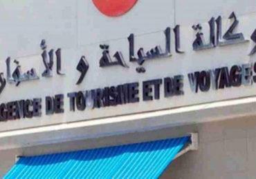 Tourisme : des pertes mensuelles estimées à 30 milliards de dinars en raison de la crise sanitaire