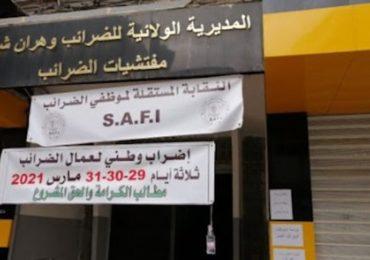 Les fonctionnaires des impôts menacent de faire grève
