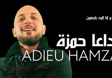 Disparition du journaliste Anis Hamza Chellouche : les circonstances du décès racontées par son directeur Ihsane El Kadi (vidéo)