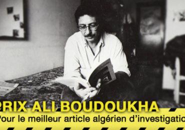 Le prix biennal Ali Boudoukha du meilleur article d'investigation revient en 2021 avec une nouveauté pour sa 4e édition