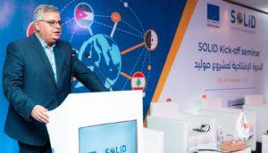 Séminaire de lancement de la phase II du projet SOLID (Communiqué)