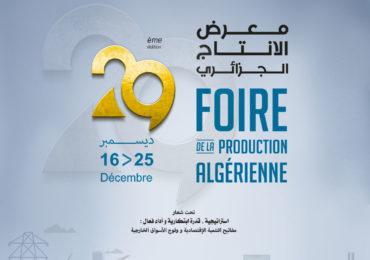 La Foire de la production algérienne (FPA) se tiendra en décembre prochain
