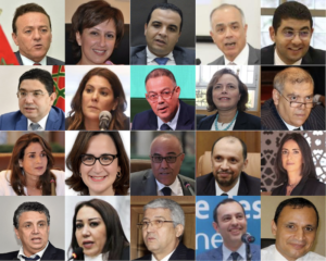 Maroc : le gouvernement Akhennouch enfin dévoilé