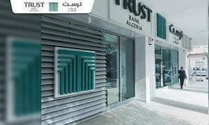 TRUST BANK ALGERIA développe son réseau d'agences à Alger